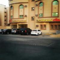 Fotos de l'hotel: Jak Furnished Apartements, Dammam