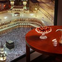 Fotos de l'hotel: Al Marwa Rayhaan by Rotana - Makkah, La Meca