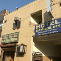 Photos de l'hôtel: Hotel Samode Inn, Agra