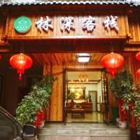 Hotellbilder: Zhangjiajie Linshen Homestay, Zhangjiajie