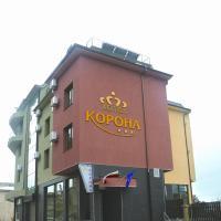 Hotel Pictures: Korona Hotel, Blagoevgrad