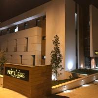 Hotelbilleder: Privilege Hotel & Spa, Tirana