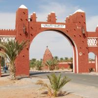 Fotos de l'hotel: Adrar Holiday Home, Adrar