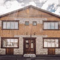 Zdjęcia hotelu: Hostal Joshiken, Punta Arenas