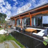 Hotel Pictures: Anjing Hotel 安境栖麓, Emeishan