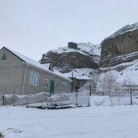 Fotos del hotel: Elbrus Cottage, Laza