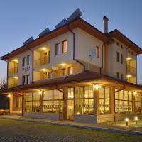 Fotos de l'hotel: Kamilite Family Hotel, Hisarya
