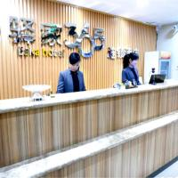 Hotel Pictures: Eaka 365 Hotel Zhengding Airport Branch, Zhengding