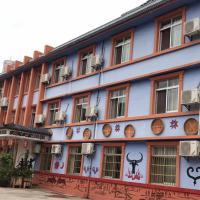 Hotellikuvia: Shilin Xinrong Hotel, Kunming