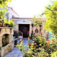 Fotos del hotel: Rose Garden Villa Peristerona, Peristerona