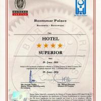 Fotos de l'hotel: Bzommar Palace Hotel, Harisa