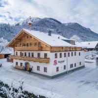 Zdjęcia hotelu: Feriengut Ottacherhof, Hollersbach im Pinzgau