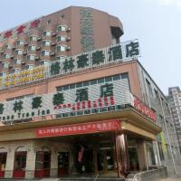 Hotel Pictures: GreenTree Inn Beijing Mentougou Express Hotel, Beijing