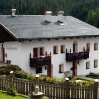 Hotel Pictures: Landhaus Strickenmacher, Sillian