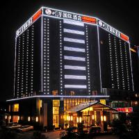 Hotel Pictures: Chuan Gang International Hotel, Chengdu