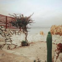 Hotellbilder: Cabañas Morena, Coquimbo