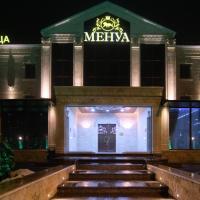 Φωτογραφίες: Menua Hotel, Σαράτοφ