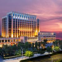 Hotel Pictures: Anxi Yonglong International Hotel, Anxi