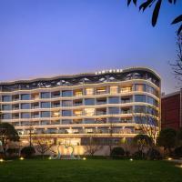 Hotel Pictures: Howard Johnson Yacht Club Hotel Changsha, Changsha