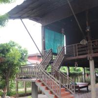 Photos de l'hôtel: Cambodia Traditional Wooden House, Phumĭ Phnŏu