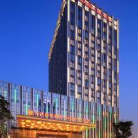 Hotel Pictures: Wanda Realm Neijiang, Neijiang