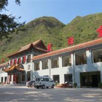 Zdjęcia hotelu: Lingfeng Mountain Villa, Wutai