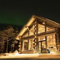 酒店图片: 南古原野酒店, 伊瓦洛
