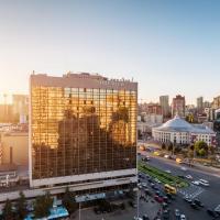 Zdjęcia hotelu: Premier Hotel Lybid, Kijów