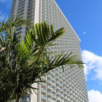 LSI Resorts at Ala Moana