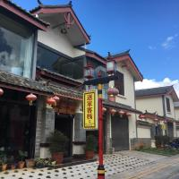 Hotel Pictures: Stone Forest Mijia Guest House, Shilin