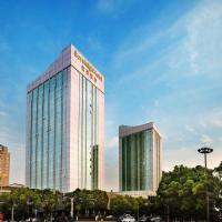 Zdjęcia hotelu: The Sovereign Hotel, Kunshan