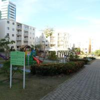 Fotos do Hotel: Condomínio Arboris, Lauro de Freitas