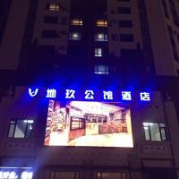 Zdjęcia hotelu: Harbin Dijiu Mansion Hotel, Harbin