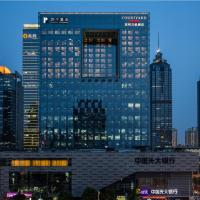 Hotelfoto's: Courtyard by Marriott Suzhou, Suzhou
