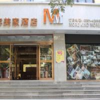 Zdjęcia hotelu: Mei Ke Mei Jia Chain Hotel(Tai Yuan Liu Xiang Branch), Taiyuan