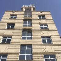 Foto Hotel: Vamos Guest House, Addis Abeba