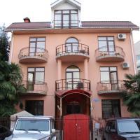 酒店图片: Vereschaginsky Guest House, 索契