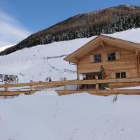 Hotel Pictures: Chalet Alpenjuwel, Sankt Sigmund im Sellrain