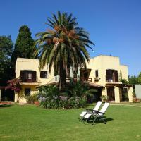 Zdjęcia hotelu: Quinta Loma Alta, Capilla del Señor