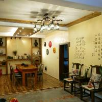 Zdjęcia hotelu: Shangguanju Inn, Deqing