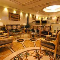 Fotos de l'hotel: Al Adl Jewel Hotel, La Meca