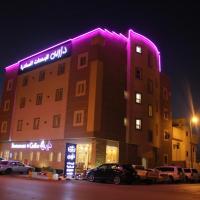 Fotos de l'hotel: Darin Furnished Apartments, Al Bukayriyah