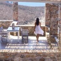 Hotellbilder: Cape Suites, Kithnos