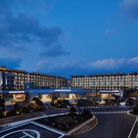 Hotel Pictures: Landing Jeju Shinhwa World Hotel, Seogwipo