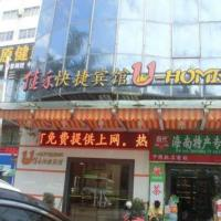 Hotellbilder: U Home Inn Haikou Haifu Road Branch, Haikou