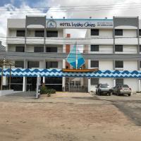 Hotel Pictures: Hotel Velho Chico, Petrolina