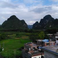 Hotel Pictures: Yangshuo Jinyuege, Guilin