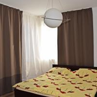 Fotos de l'hotel: Guest House Kris, Kyustendil