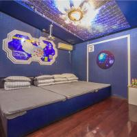 Hotelbilder: Classmate Party and Company Annual Party Villa, Changsha