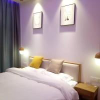Hotellbilder: Weiyu Guest House, Zhengzhou